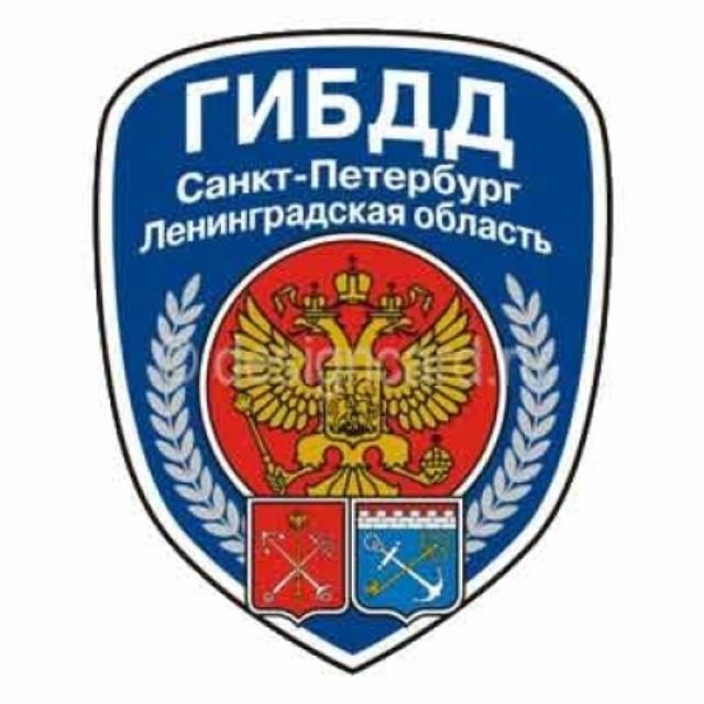 Как поставить прицеп на учет в ГИБДД Санкт-Петербурга? - Легко!
